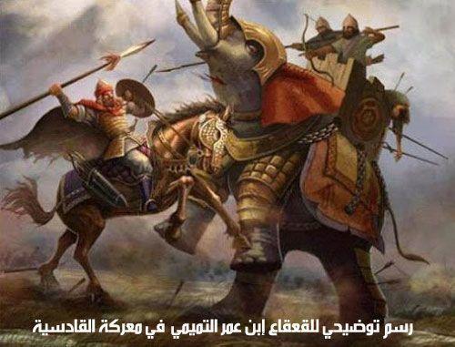 ماذا تعرف أيها المسلم عن التاريخ الاسلامي الحقيقي ؟؟