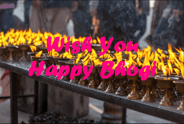 Bhogi Wishes SMS