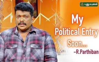 My Political Entry Soon.. R.Parthiban