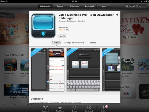 برنامج لتحميل الفيديوهات للأيفون والأيباد Video Download Pro iBolt بدون جيلبريك