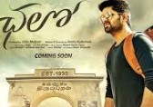 Chalo 2018 Telugu Movie Watch Online