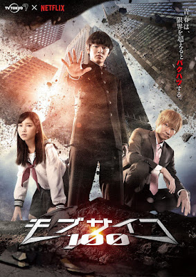 Mob Psycho 100 Live Action Subtitle Indonesia