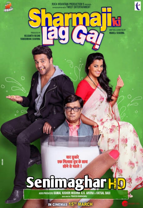 Sharma ji ki lag gayi Torrent 2019 Torrentking Downloads Full Hindi Movie