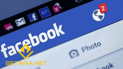 Cara Menonaktifkan Pemberitahuan Facebook di Email | Panduan Lengkap