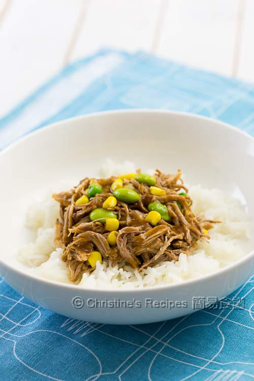 手撕慢煮猪肉飯 Pulled Pork Rice