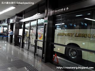 天王寺機場巴士