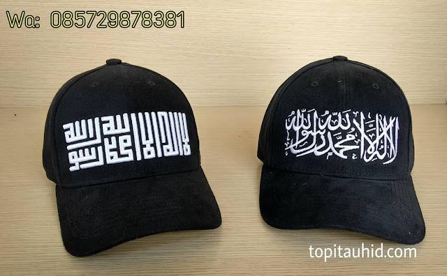 Topi Tauhid Kufi