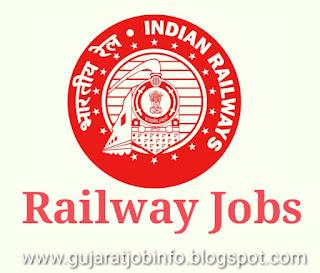 Railway job, government job, gujarat government job