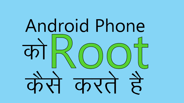 Android Phone ko Root kaise Kare