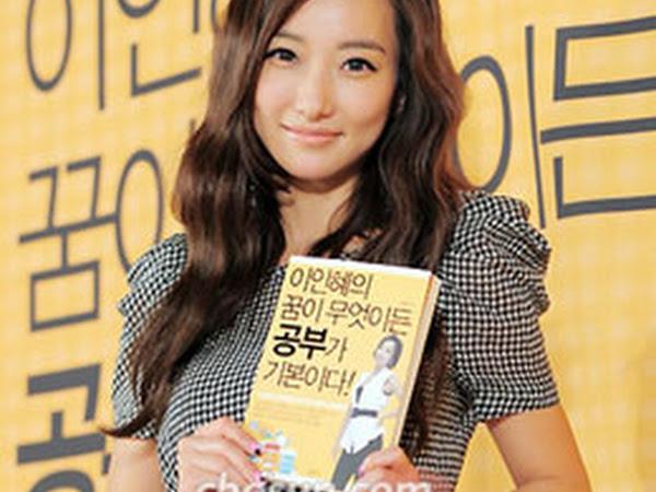 Lee In Hye   Daily K Pop News