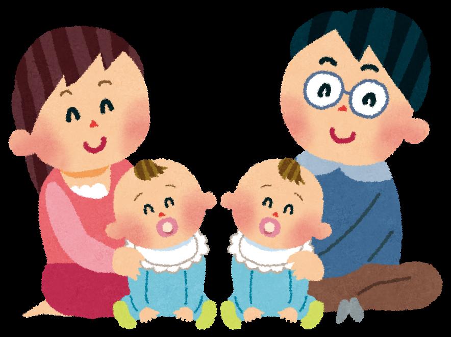 モーハウス 双子 三つ子ちゃん育児