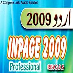Free download inpage urdu 2009 professional.