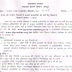 Rajasthan Self Govt. Sweeper Recruitment Notification For 21136 Post