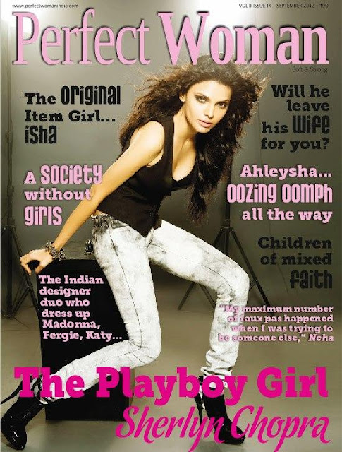 Sherlyn Chopra on the cover page of Perfect Woman - September 2012 issue