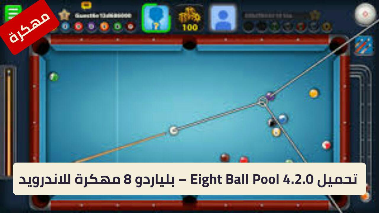 تحميل Eight Ball Pool 4.2.0 – بلياردو 8 مهكرة للاندرويد -