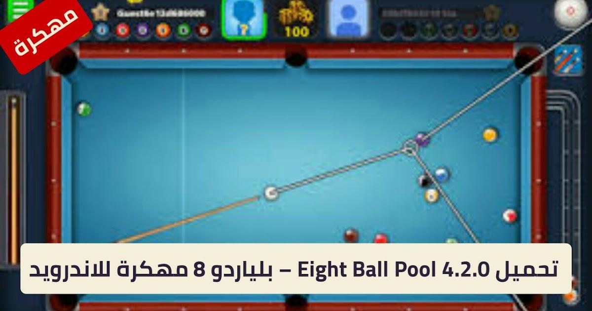 8 ball pool 3.9 1 coin hack l3git apk download