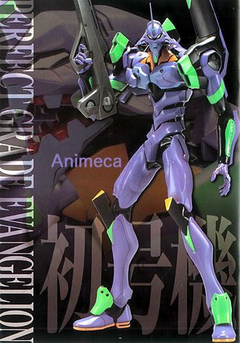 EVANGELION 01 PERFECT GRADE PG 1/60 MODEL KIT