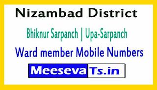 Bhiknur Mandal Sarpanch | Upa-Sarpanch | Ward member Mobile Numbers List Nizambad District in Telangana State