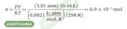اذا كان ضغط غاز حجمه L 0.044 يساوي atm 3.81 عند درجة حرارة C˚25.0 ،فما عدد مولات الغاز