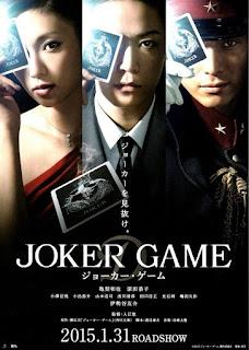 Joker Game (2015) โจ๊กเกอร์ เกมส์ [มาใหม่ ซับไทย]