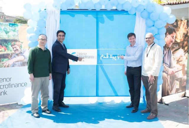 Telenor #Microfinance Bank Reveals New #Brand Position 'Uthao Pehla Qadam'