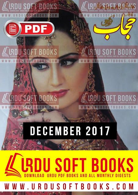 Hijab Digest November 2017