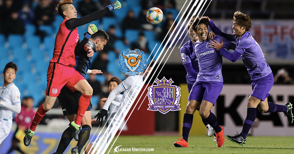 ACL Preview: Daegu FC vs Sanfrecce Hiroshima Group F