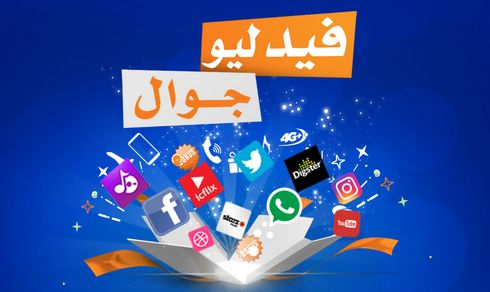 fidelio maroc telecom