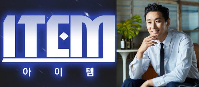 朱智勛時隔四年回歸戲劇圈 接演MBC新戲《ITEM》明年1月首播