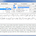 Plug Ins Al-Quran in Word Terbaru 2.9 Support Microsoft Office 2016