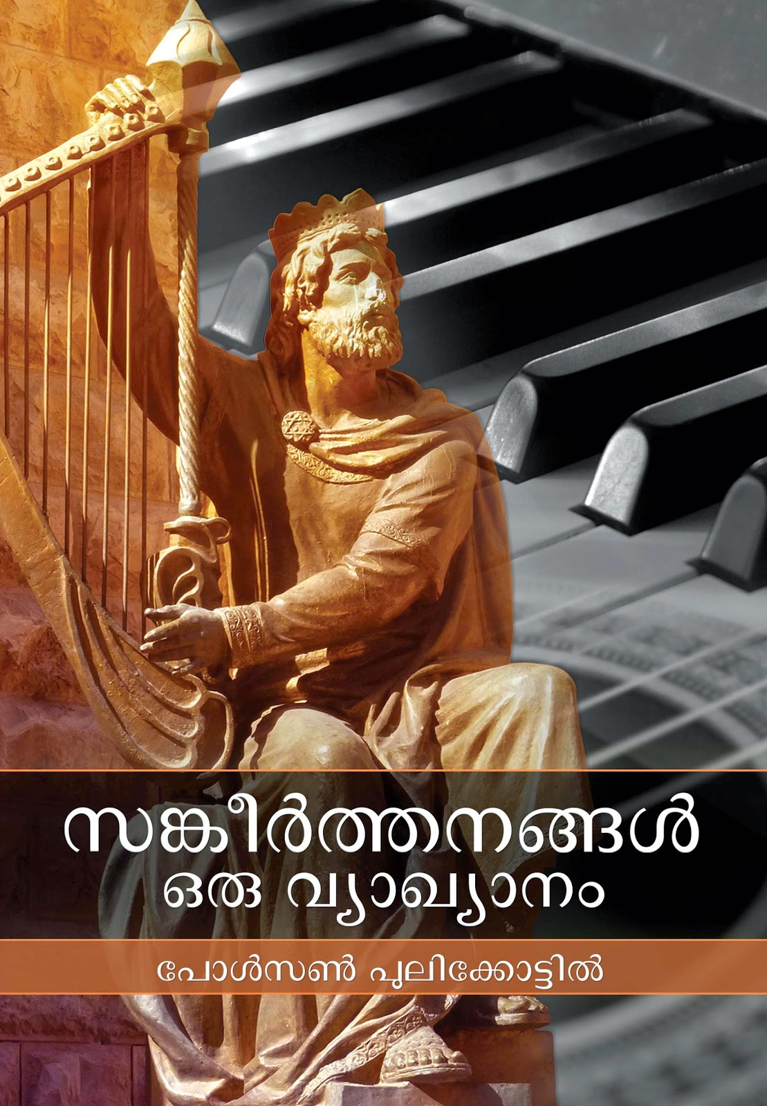 Malayalam biblical essays - What Does 666 Mean? What Is the Mark of