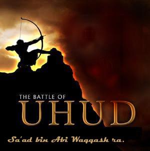 panglima perang islam terhebat dan terkuat : Sa'ad bin Abi Waqqas