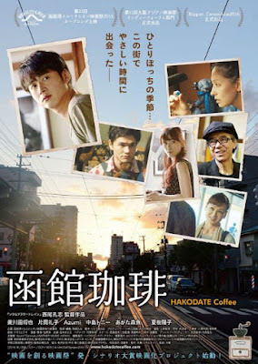 Download Film Hakodate Coffee (2016) DVDRip Subtitle Indonesia full Movie