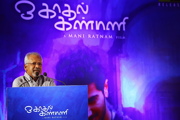 OK Kanmani sets record... Team gathered for audio success meet