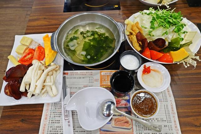 八方悅健康素食鍋