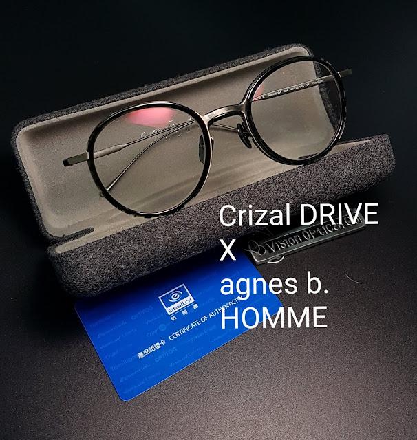 Crizal drive鑽晶駕輕鬆鍍膜眼鏡片