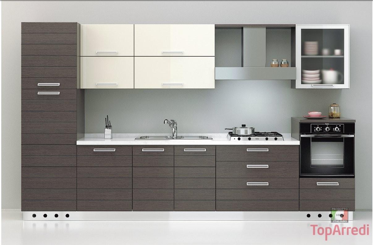 Arredamento e mobili online come arredare una cucina piccola for Arredare una casa moderna