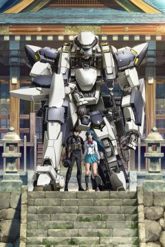 Full Metal Panic! Invisible Victory Sub Español