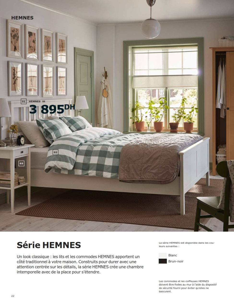 Beau Dépliant IKEA Maroc Chambres à Coucher 2019