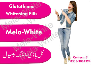 best-skin-whitening-products-in-pakistan