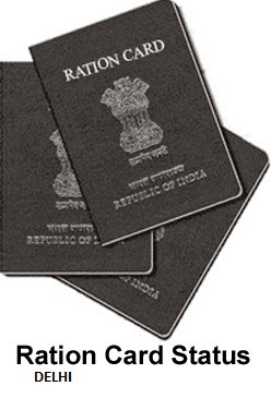 http://www.rojgarresultcard.com/2014/11/delhi-ration-card-status.html