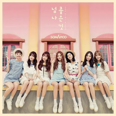 Sonamoo (소나무) – I Like U Too Much