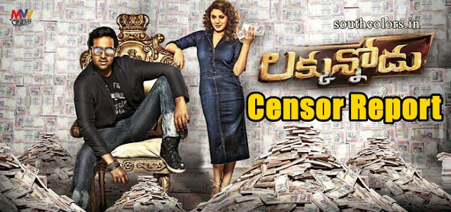 Luckunnodu Movie Censor Report
