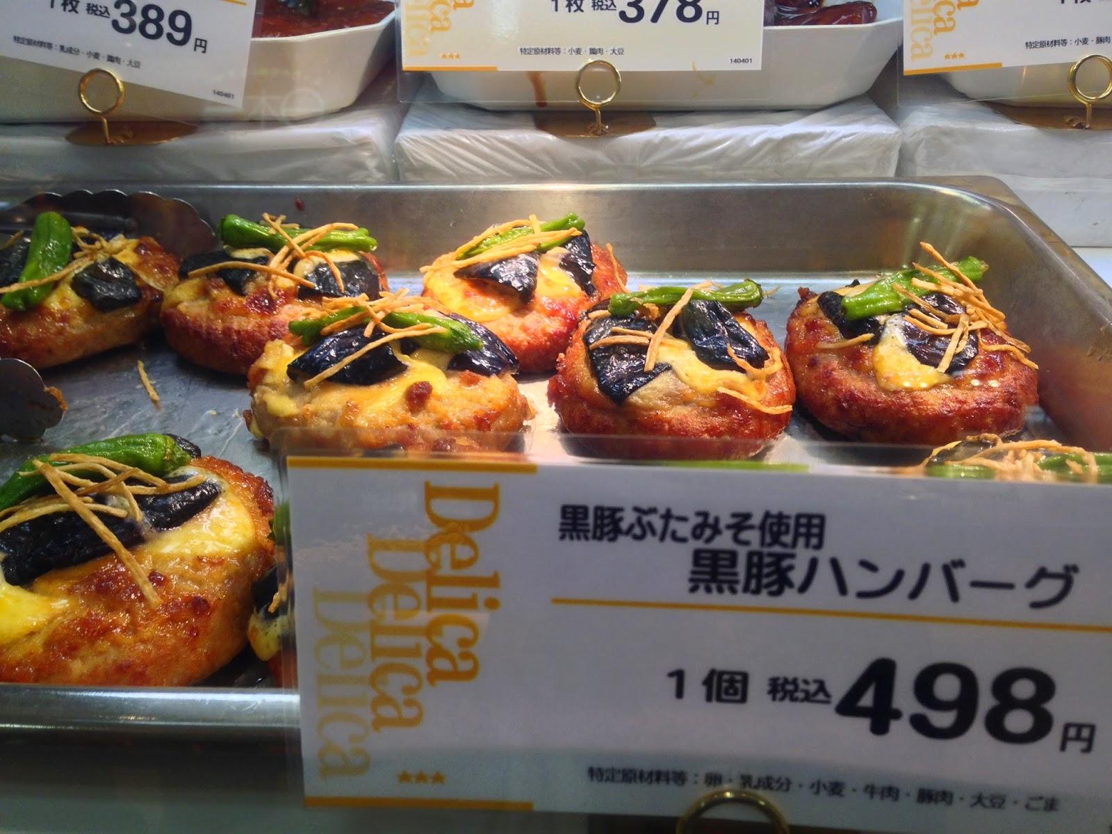 Kagoshima Kurobuta Patty 2
