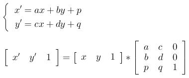 Prodotto Riga Per Colonna.Matematica E Didattica 2014