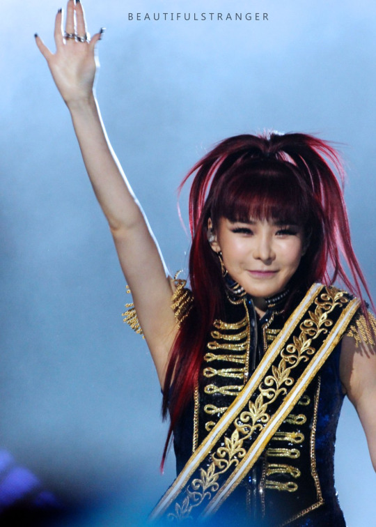 Dragon and park bom dating 5
