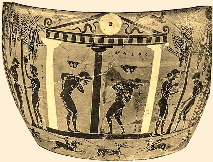 Το Λουτρόν στην ατομική υγιεινή των Ελλήνων κατά την αρχαιότητα