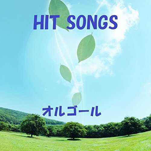 [Album] オルゴールサウンド J-POP – オルゴール J-POP HIT VOL-382 (2015.03.18/MP3/RAR)