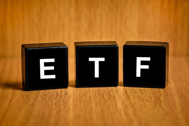 Quỹ Bitcoin  ETF