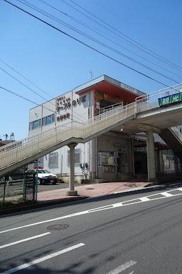 生駒ケーブル乗り場